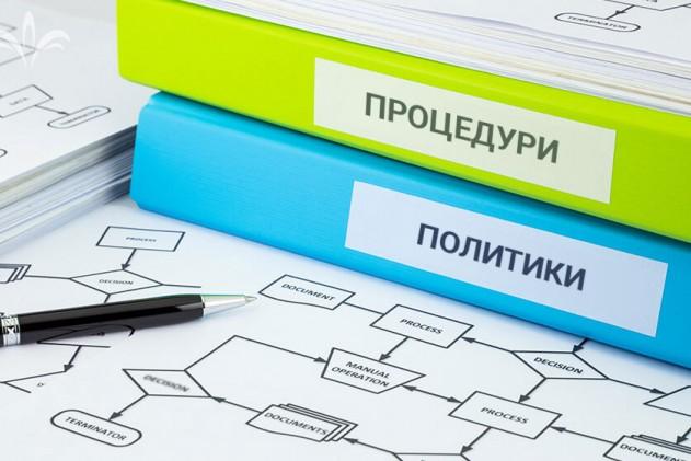 Поставување на административни, финансиски и сметководствени процедури